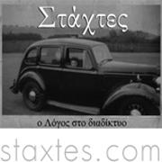 staxtes-fcbk2