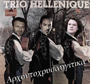 φωτο Νίκου Ζαχαριάδη στο protagon.gr