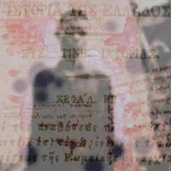 Stratos Fountoulis, Une lettre jamais recue no4, 2008
