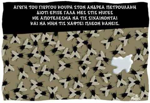 ©Δημήτρης Χατζόπουλος