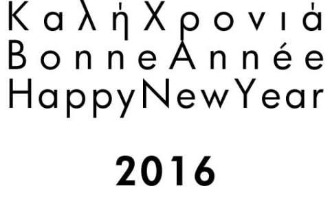HappyNewYear16