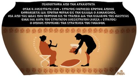 xantzopoulos29.12.15