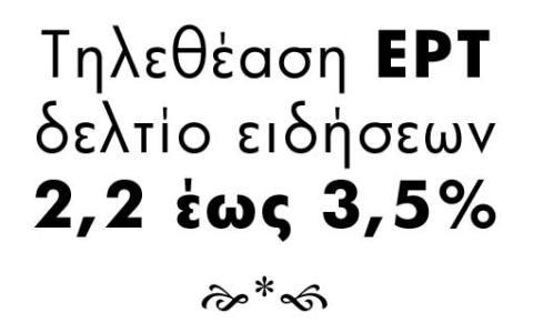 tiletheassi-ert26.1.16