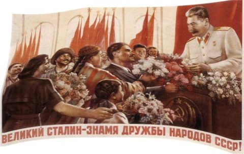Stalin5.3.16