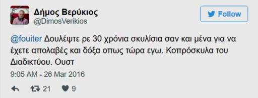 verykios_tweet
