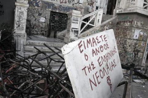 ©protagon.gr