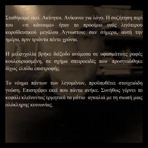 melancholy3-12-16b